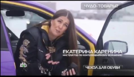 Новости в россии видео ролики